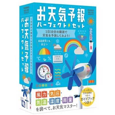 kyouzai-j_gakken-q750623[1].jpg